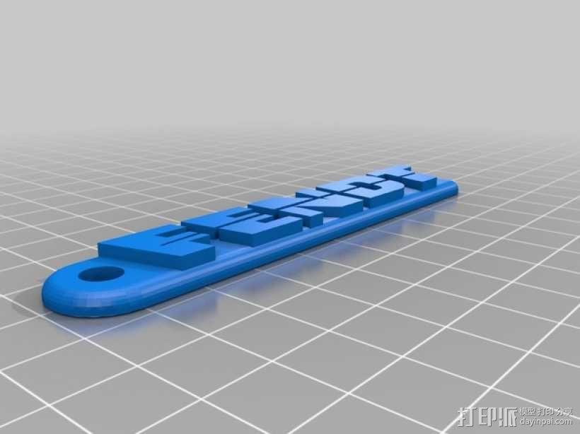 拖拉机 钥匙坠 3D模型  图8