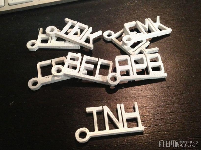 钥匙坠 模具 3D模型  图1