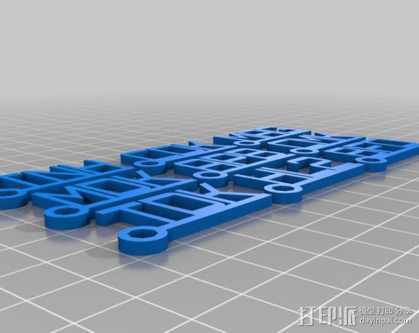 钥匙坠 模具 3D模型  图3