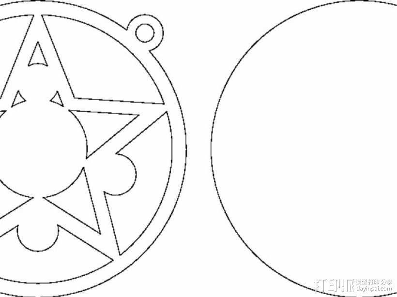 Sailor Moon小盒坠子 3D模型  图1