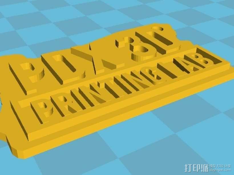 Portland 3D Printing Lab钥匙坠 3D模型  图1