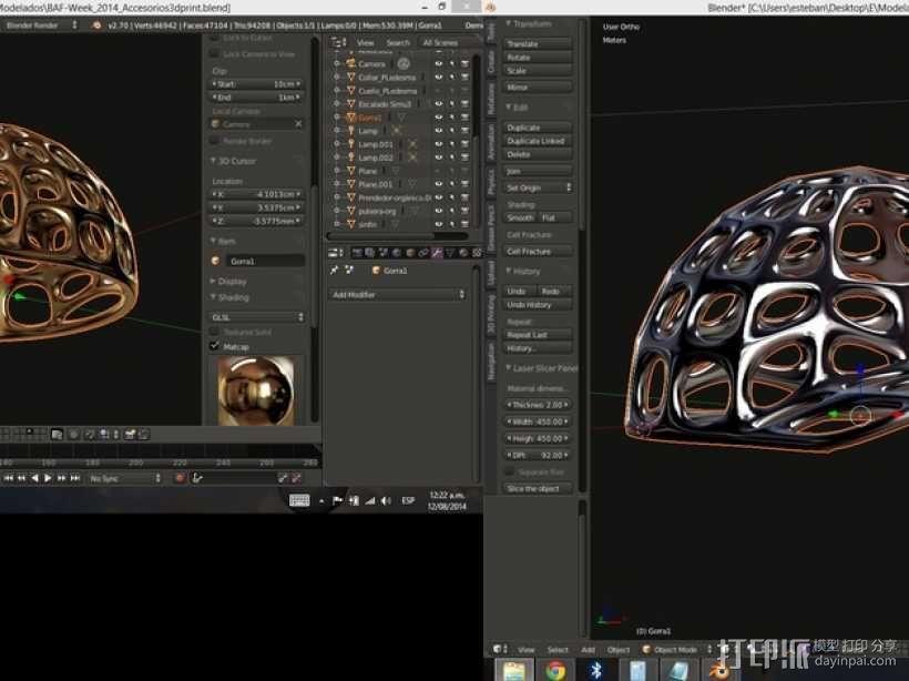 便帽 帽子  3D模型  图4