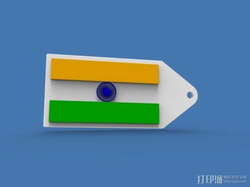 印度国旗 钥匙坠 3D模型  图1