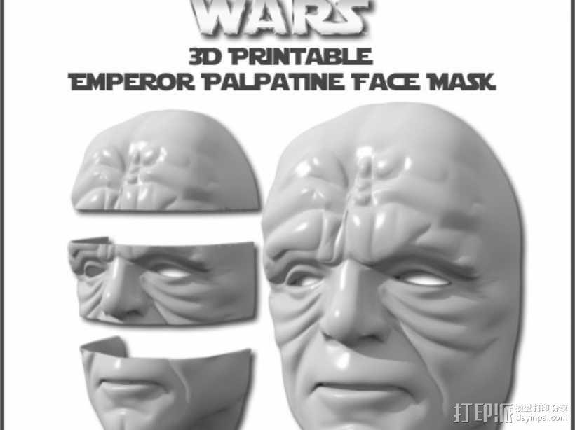 星球大战 Palpatine面具 3D模型  图1