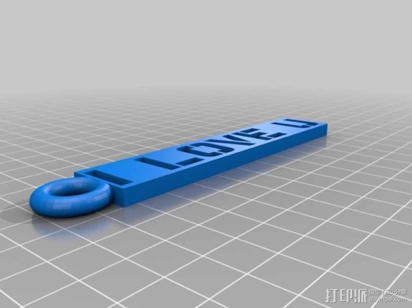 爱的钥匙坠 3D模型  图1