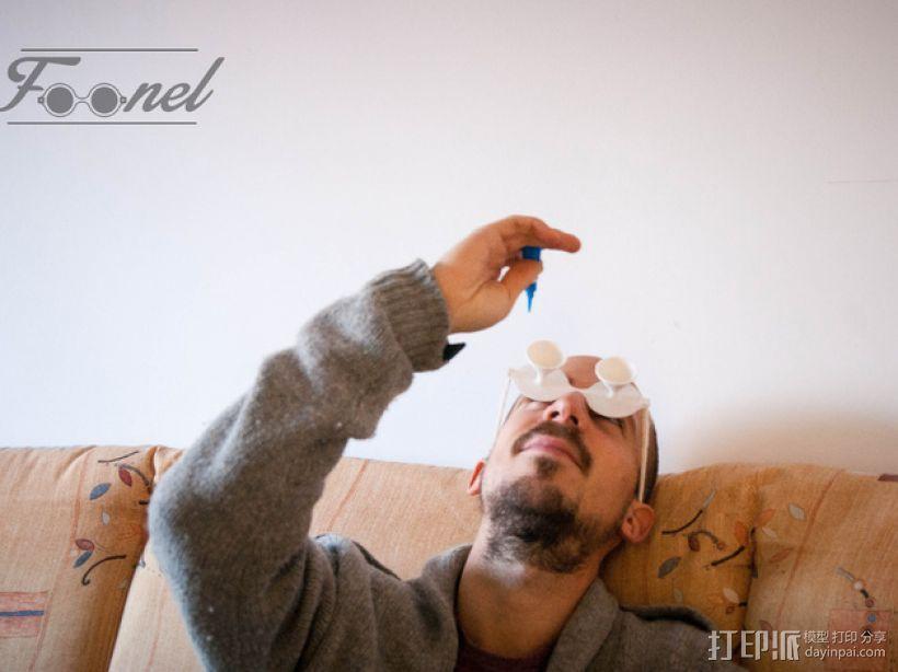 漏斗眼镜 3D模型  图10
