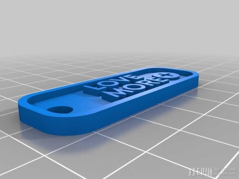 More&Less钥匙坠 3D模型  图8