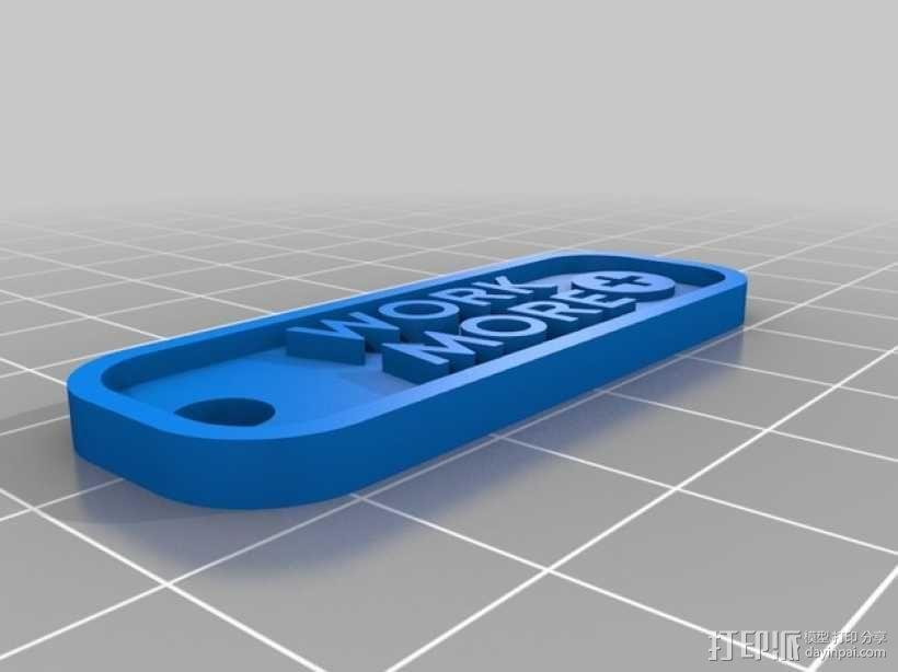 More&Less钥匙坠 3D模型  图13
