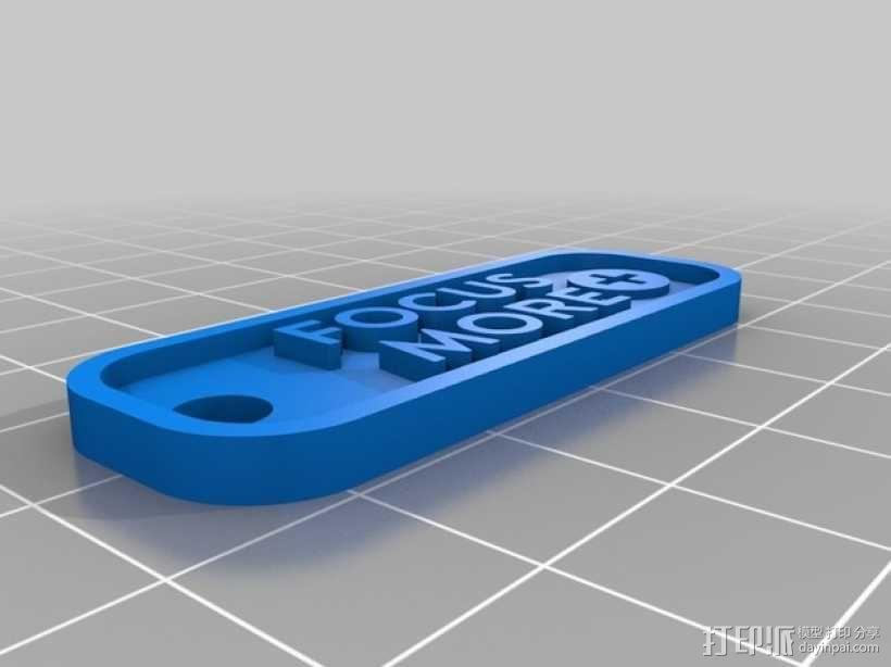 More&Less钥匙坠 3D模型  图17