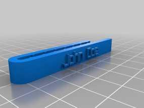 领带夹 3D模型