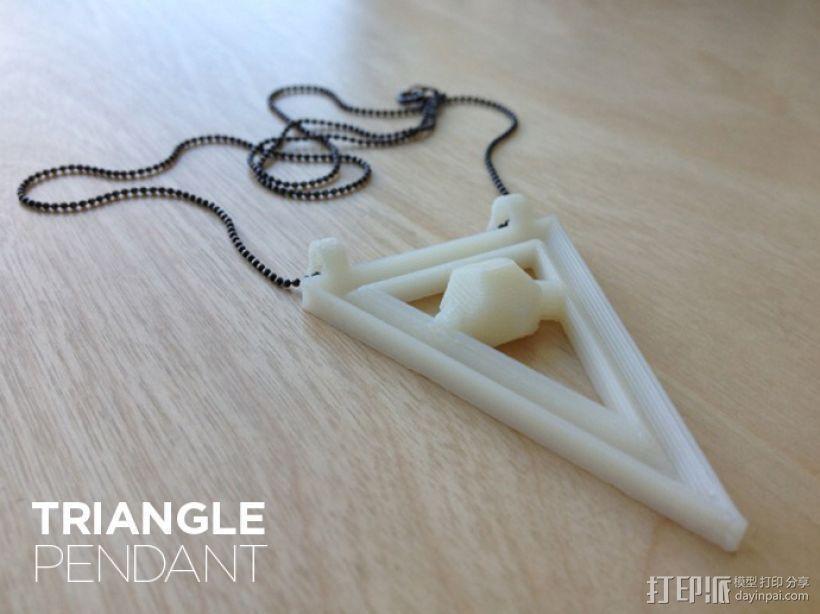 三角形 吊坠 3D模型  图1