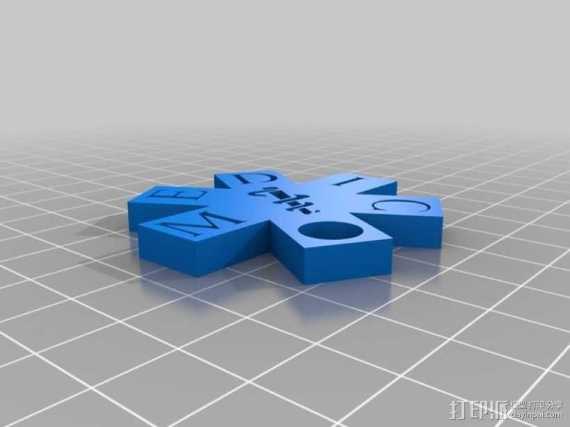 生命之星 吊坠 3D模型  图1