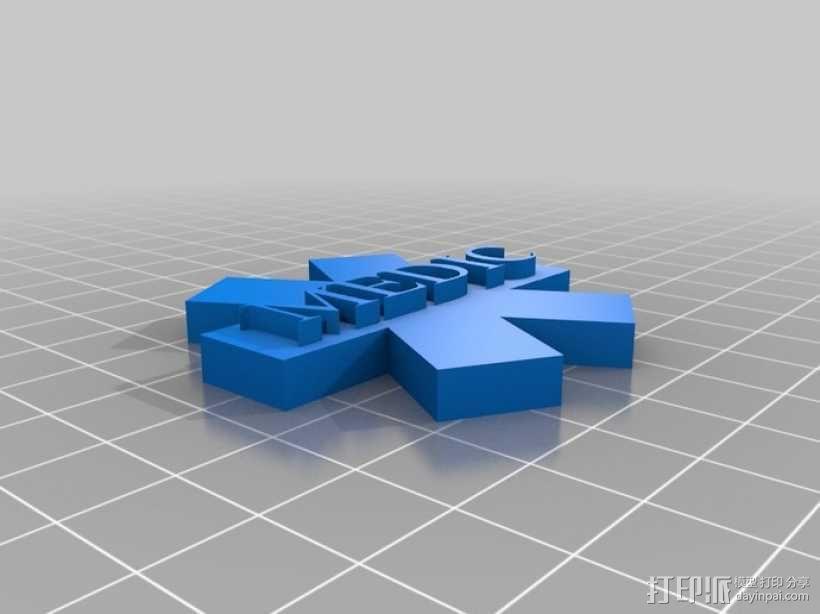 生命之星 吊坠 3D模型  图3