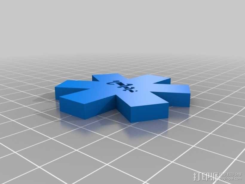 生命之星 吊坠 3D模型  图4