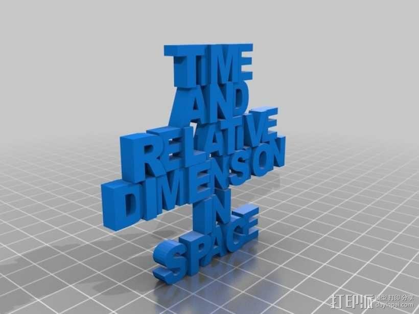 Tardis吊坠 3D模型  图1