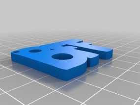 BFF项链坠 3D模型