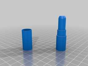 唇膏模型 3D模型