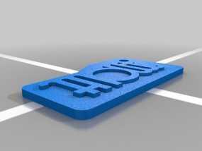 Matt字母吊住 3D模型