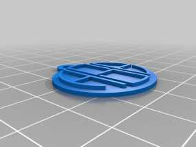 花式字母吊坠 3D模型