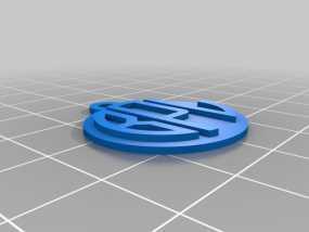 Boise Public Library吊坠 3D模型