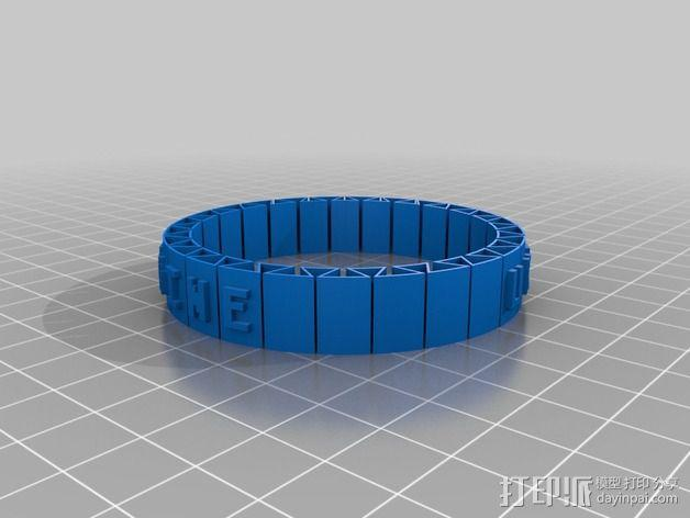 弹性手镯 3D模型  图1