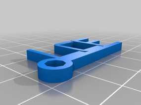 字母钥匙坠 3D模型
