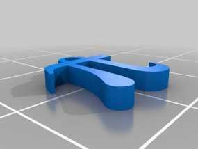 pi数学符号 吊坠 3D模型