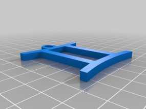 双子座吊坠 3D模型