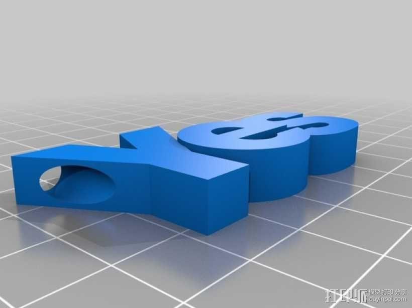 YES字母吊坠 3D模型  图2