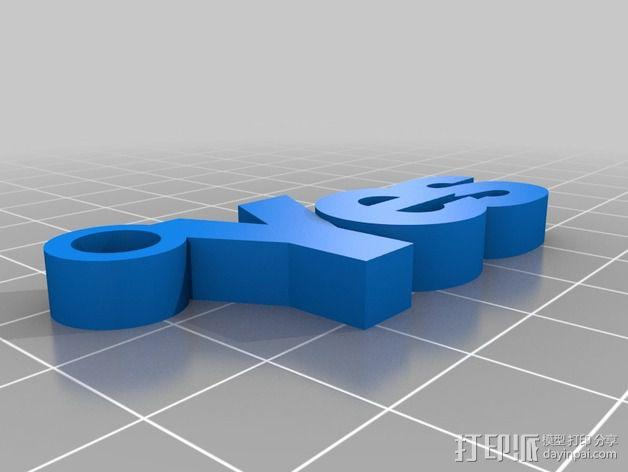 YES 字母钥匙坠 3D模型  图2