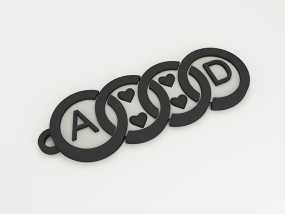 奥迪汽车标志钥匙坠 3D模型