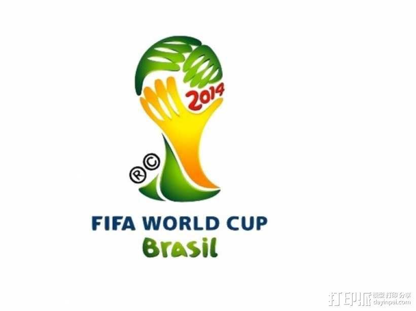世界杯标志 钥匙坠 3D模型  图1