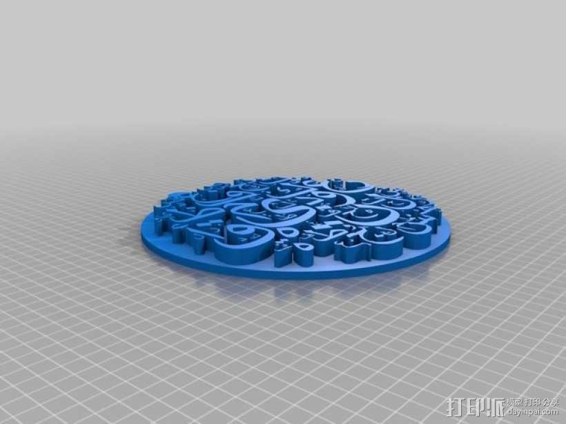阿拉伯文 挂件 3D模型  图1
