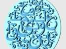 阿拉伯文 挂件 3D模型 图3