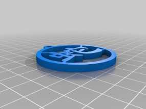 蛇字挂件 3D模型