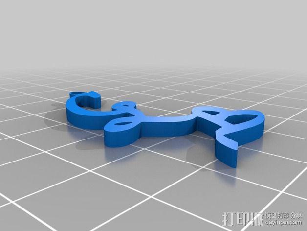大写字母组合吊坠 3D模型  图6