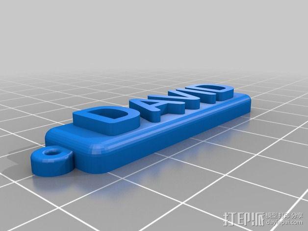 人名 钥匙扣 3D模型  图2