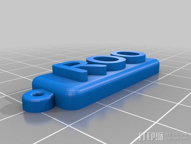 人名 钥匙扣 3D模型  图5