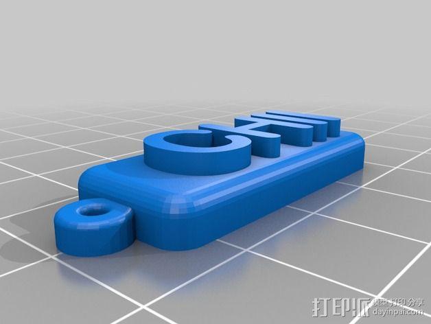 人名 钥匙扣 3D模型  图6