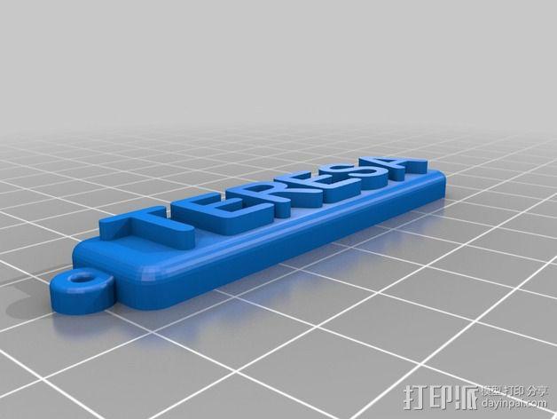 人名 钥匙扣 3D模型  图7