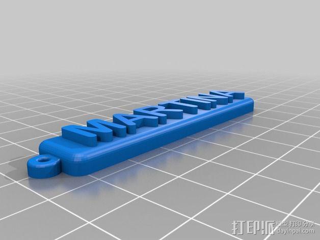 人名 钥匙扣 3D模型  图8