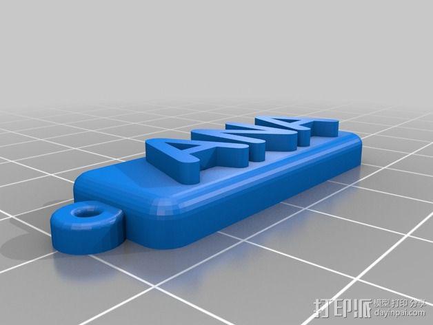 人名 钥匙扣 3D模型  图10