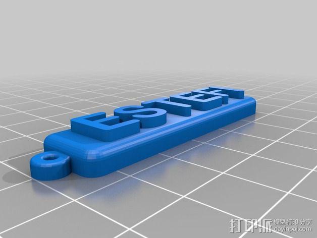 人名 钥匙扣 3D模型  图13