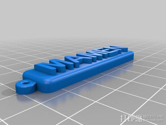 人名 钥匙扣 3D模型  图18