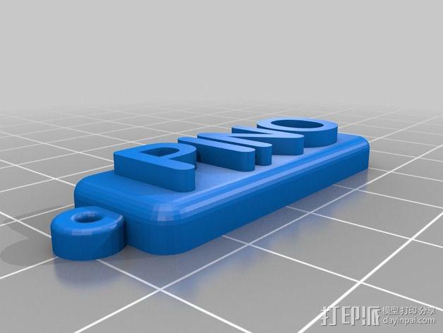 人名 钥匙扣 3D模型  图25
