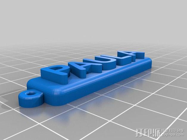 人名 钥匙扣 3D模型  图24