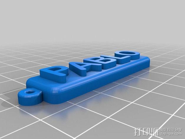 人名 钥匙扣 3D模型  图26