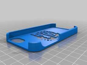 怪物猎人标志  Iphone 4手机保护壳 3D模型