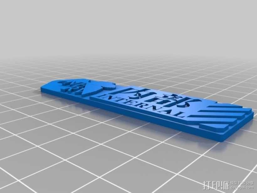 Nerv钥匙扣 3D模型  图2