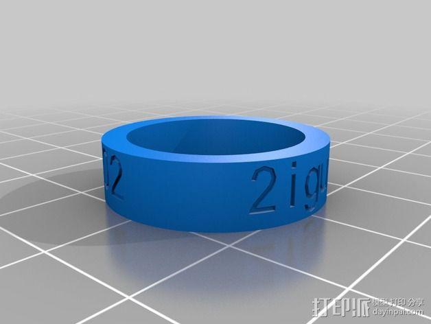 2iguys 戒指 3D模型  图1